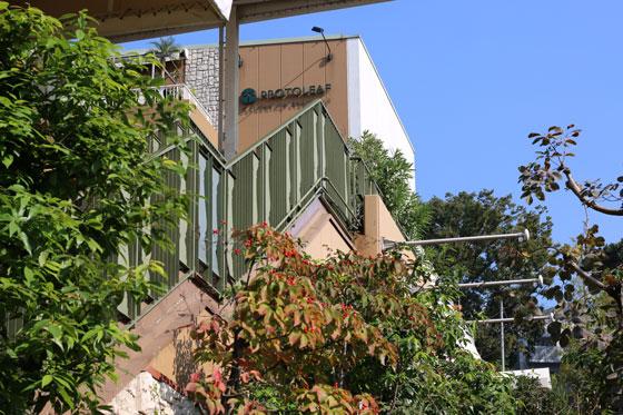 プロトリーフ ガーデンアイランド玉川店は複合店舗になっている