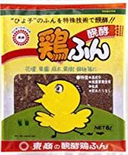 肥料 鶏ふん