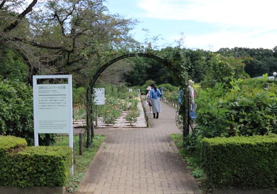 神代植物公園・バラ園の入口