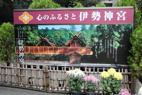 東京大神宮はパワースポット
