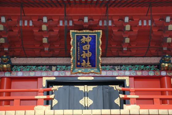 神田明神の正式名は神田神社です
