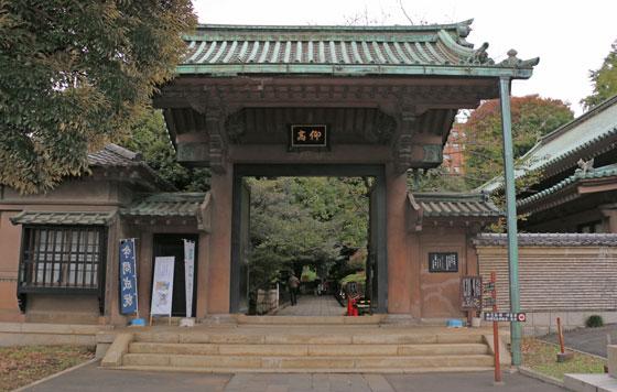 湯島聖堂の入り口門