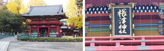 根津神社は強運の神社と呼ばれる
