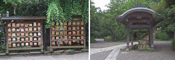 深大寺の境内の風景