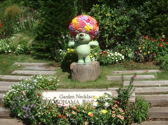 里山ガーデンのシンボル